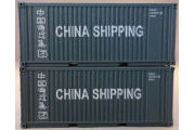 Kontejner 20' <b>China Shipping</b> (2ks)